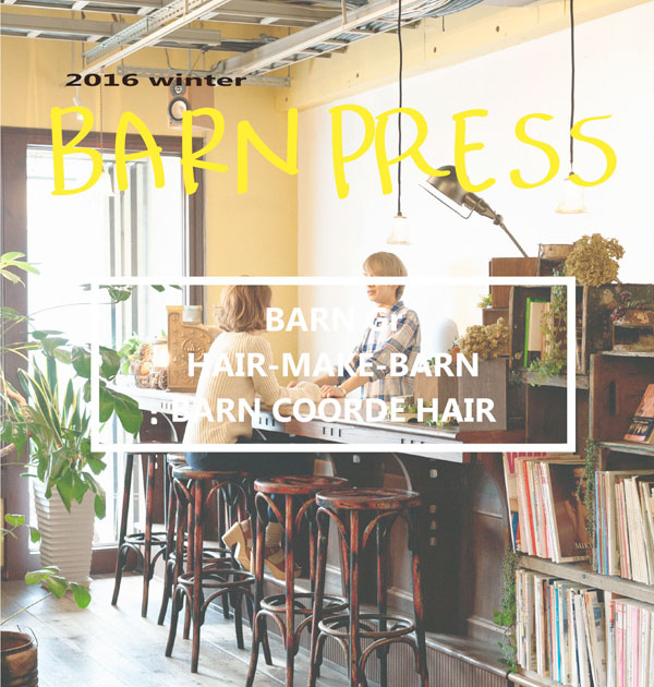 2016.winter BARN PRESS
