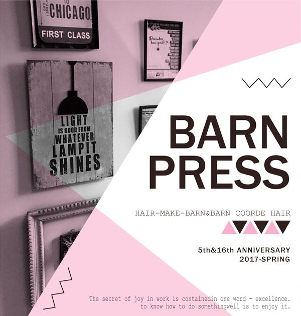 2017.spring BARN PRESS