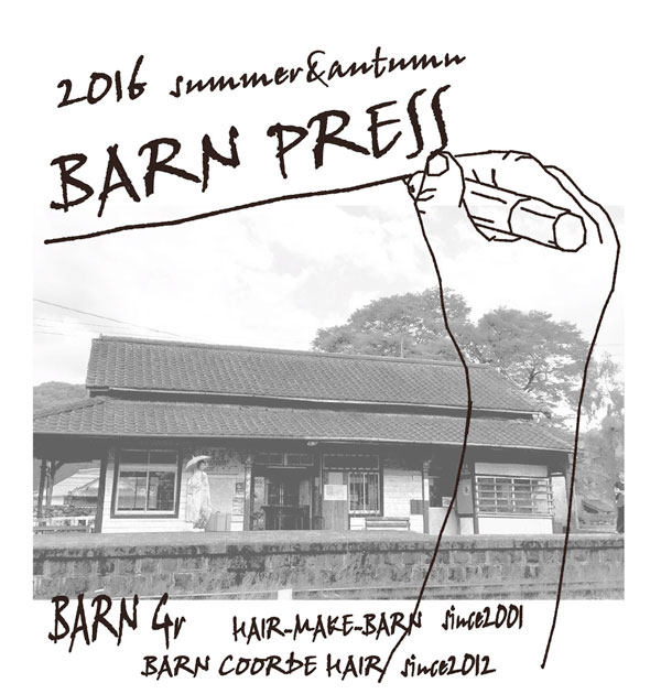 2016.summer&autumm BARN PRESS