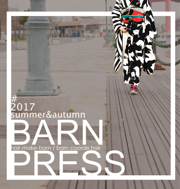 2017.summer&autumn BARN PRESS