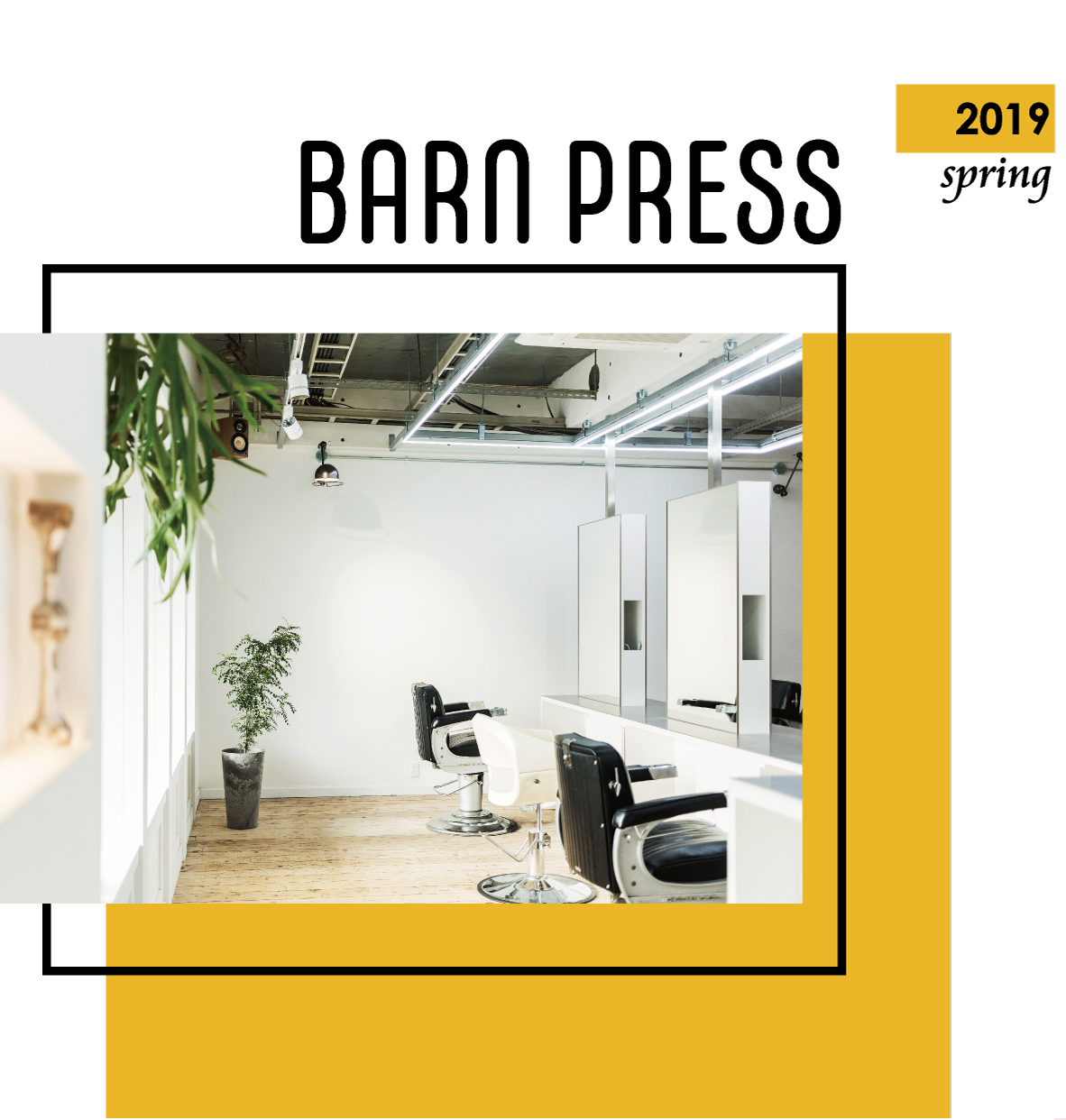 2019.spring BARN PRESS