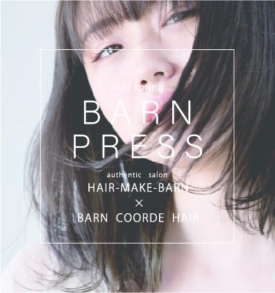 2021.spring BARN PRESS